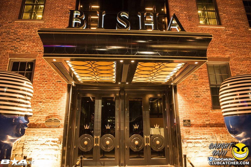 B And A Blackball 26 (bisha) party venue photo 15 - August 23rd, 2019